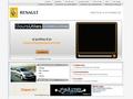 Constructeur automobile Renault